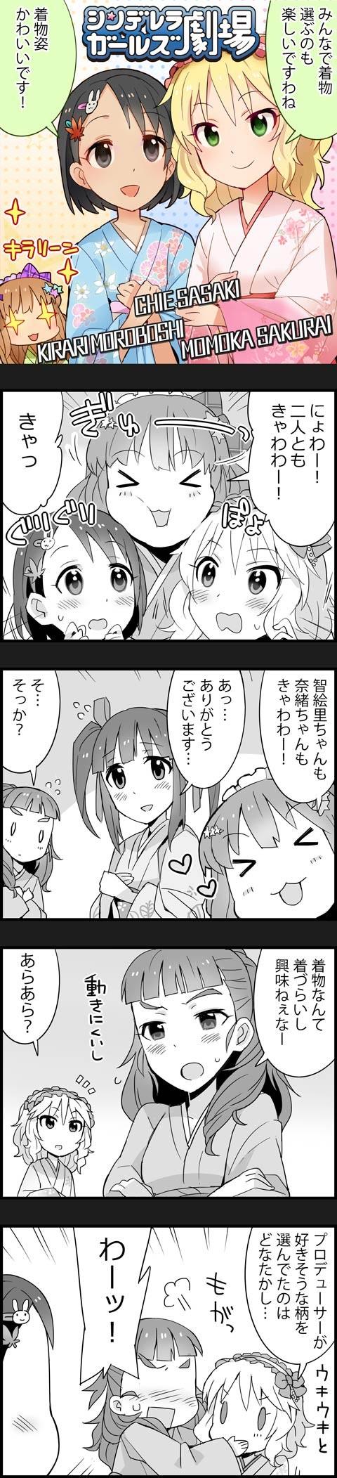 41_kyoto