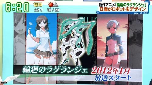 news2ch426