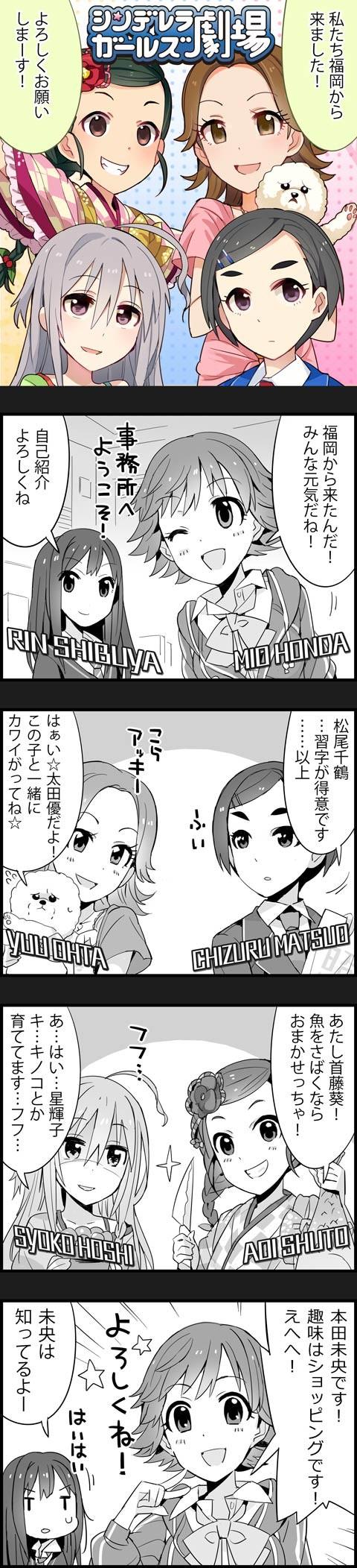 34_fukuoka