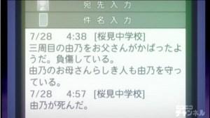 20120415232135
