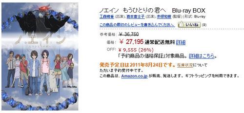 bdcam 2011-05-10 22-42-51-239