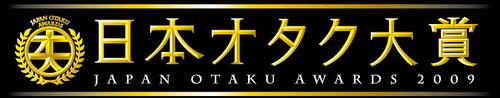 oa_main_logo