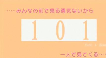 20130308194535