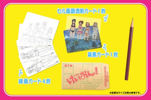 cut_fukuro_card