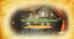 bdcam 2011-05-23 21-04-28-303