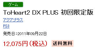 bdcam 2011-05-17 18-48-41-101