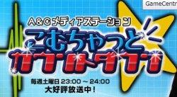 bdcam 2011-05-16 01-24-43-820