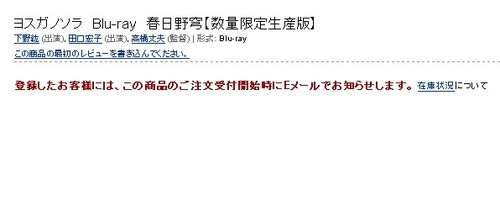 2010y12m24d_212818063