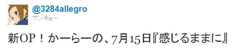 6f7e0aga