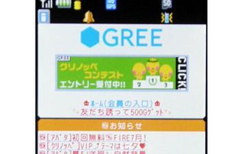20120509174217