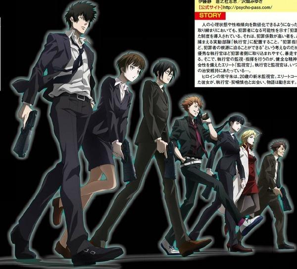 anime20ch137344