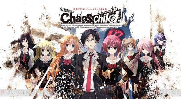 chaoschild_02_cs1w1_720x394