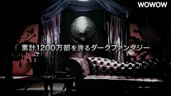 20130120143928