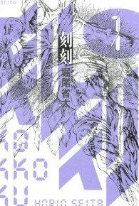 bdcam 2011-03-17 17-48-06-035