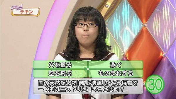 iyan24921