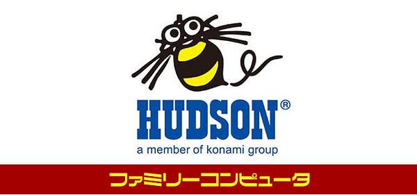 Hudson-famicom