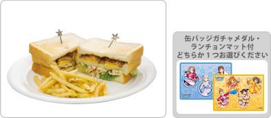 menu_photo3