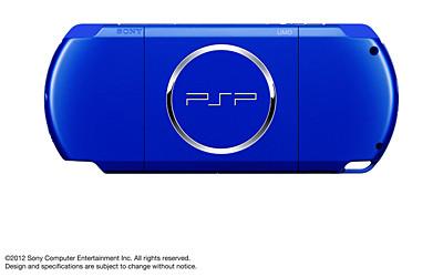 PSP_Blue_b