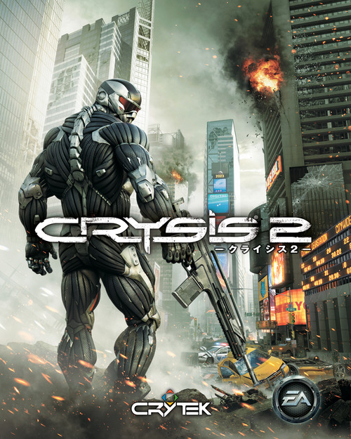 Crysis2_REV_POSE_RGB72dpi