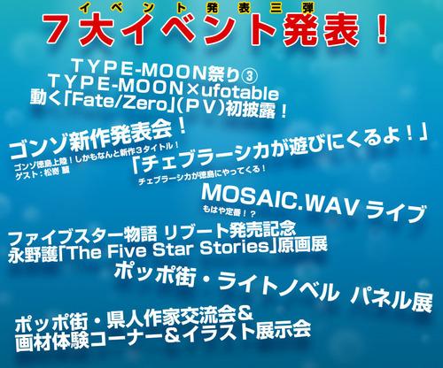 bdcam 2011-04-16 03-12-32-209