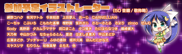 yuzu-para-info_2