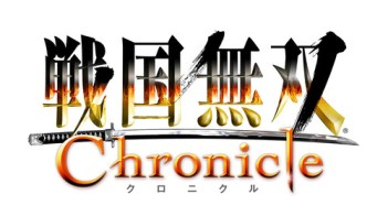 3DS_戦国無双Chronicle_logo_