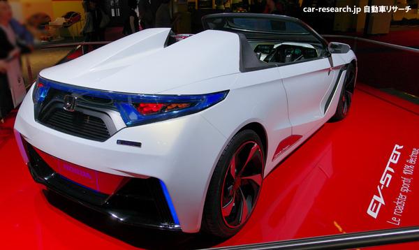 ev-ster-paris2012-rear