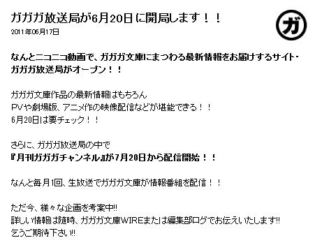 0f6ea5g