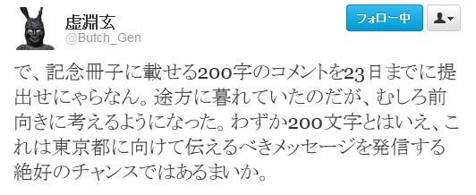 20120216200905