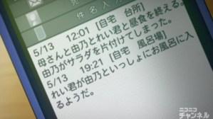 20111120230427