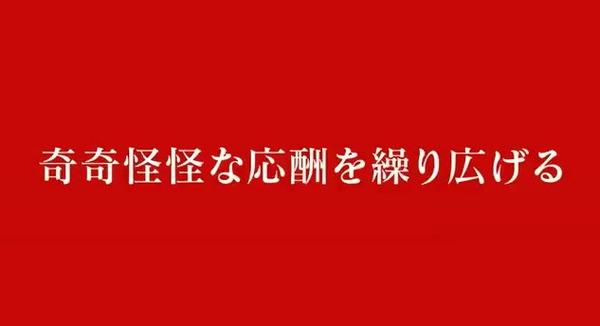 2012y03m09d_230648601