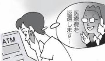 20130321151250
