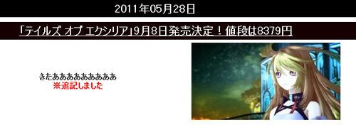 bdcam 2011-05-28 20-42-13-107