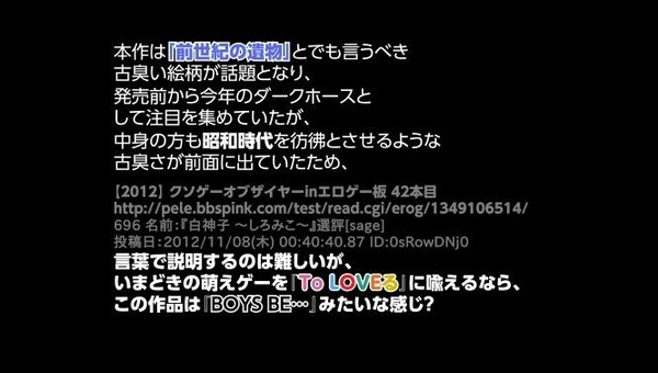 20130409162401