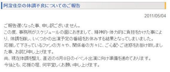 bdcam 2011-05-04 19-57-13-708
