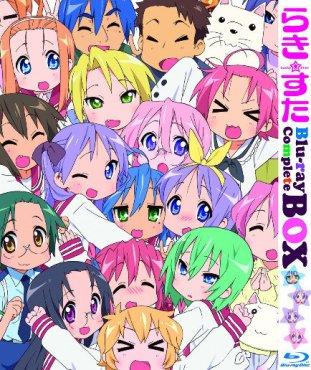 bdcam 2011-04-25 17-15-53-081