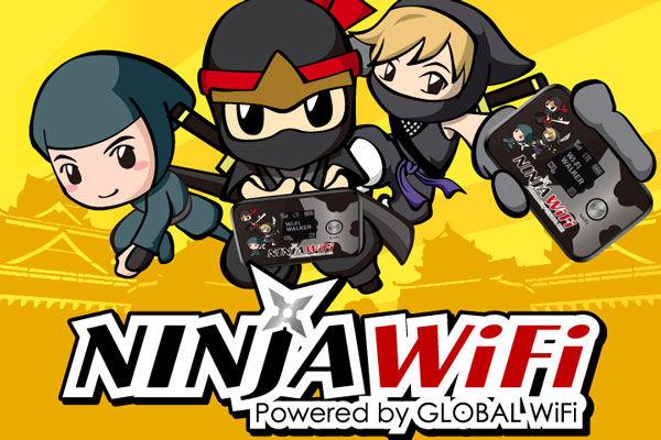 ninjawifi