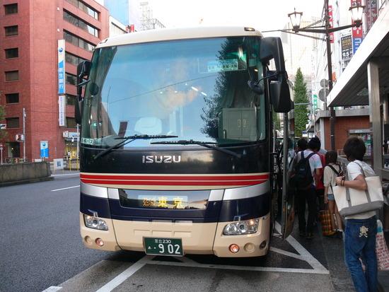 P1070537