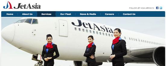 jetasia2