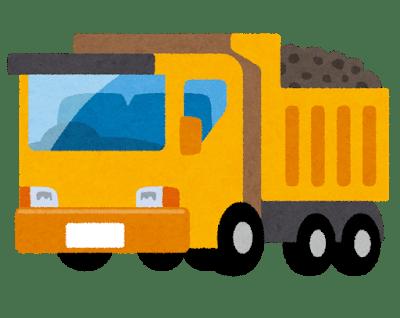 car_dumpcar