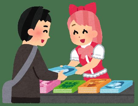 doujinshi_sokubai