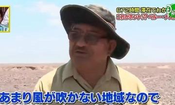 【フジテレビ】ナスカの地上絵立ち入りでガイド役の学者を刑事告発