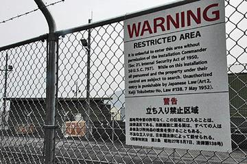【京都】「米軍基地に侵入」立命館大教授ら聴取 京都府警、学生2人も