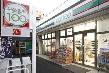 【企業】「100円ローソン」260店閉店へ…小型スーパーも撤退