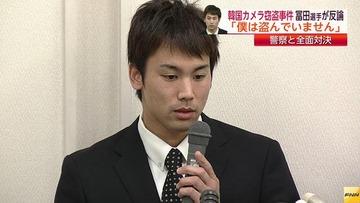 【競泳】JOC関係者があきれ果てた疑問点だらけ「冤罪主張」会見