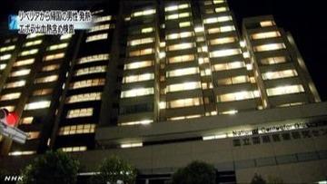 日本にエボラ上陸か、リベリア滞在の男性発熱