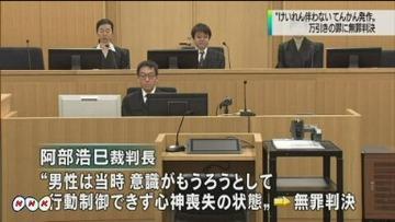 万引き犯「てんかんの発作で心神喪失の状態だった」 東京地裁「無罪」