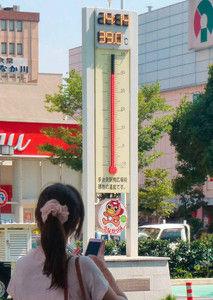 【東京】エアコン使用の室内で熱中症、44歳男性が死亡