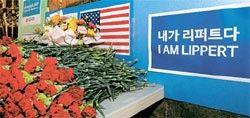 【マジキチ】韓国「リッパート大使襲撃事件で、むしろ韓米関係に前向きな状況が表れた」