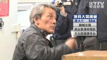 【話題】台湾で暴行の隆大介、公式ブログ閉鎖…事務所公式サイトからもリンク消える